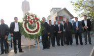 Guardia en el Monumento de Benito Juárez